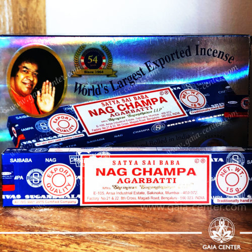 Incense Sticks pack 15g Satya Sai Baba Nag Champa by Satya at Gaia Center | Cyprus. Selection of natural Incense sticks and Incense holders. Cyprus delivery to: Limassol, Paphos, Nicosia, Larnaca, Paralimni, Strovolos. Including provinces and small suburbs. Europe and International Worldwide shipping.