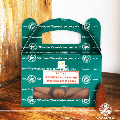 Backflow Dhoop Cones Egyptian Jasmine by Satya at Gaia Center | Cyprus. Pack contains 24 cones.