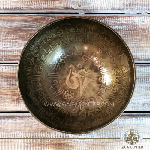 Sining Bowl metal with engraved design of om symbol and mantra for Sound Healing Therapy at GAIA CENTER   CYPRUS. Original from Nepal. Cyprus delivery to: Limassol, Paphos, Nicosia, Larnaca, Paralimni, Strovolos. Including provinces and small suburbs. Europe and International Worldwide shipping. Wholesale and Retail. Shop online for Singing Bowls: https://gaia-center.com