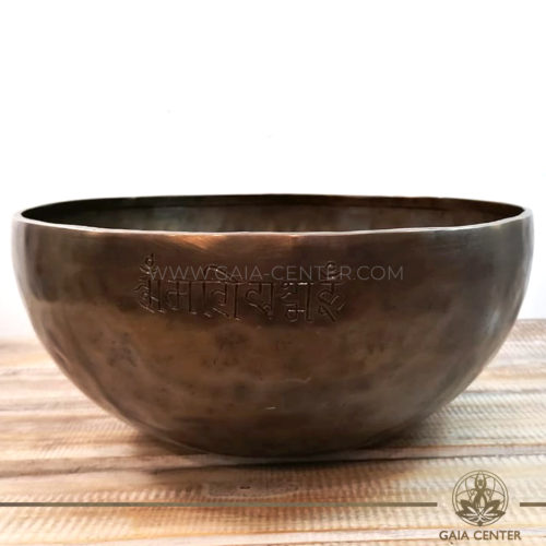Tibetan Sining Bowl metal with engraved design mantra for Sound Healing Therapy at GAIA CENTER   CYPRUS. Original from Nepal. Cyprus delivery to: Limassol, Paphos, Nicosia, Larnaca, Paralimni, Strovolos. Including provinces and small suburbs. Europe and International Worldwide shipping. Wholesale and Retail. Shop online for Singing Bowls: https://gaia-center.com