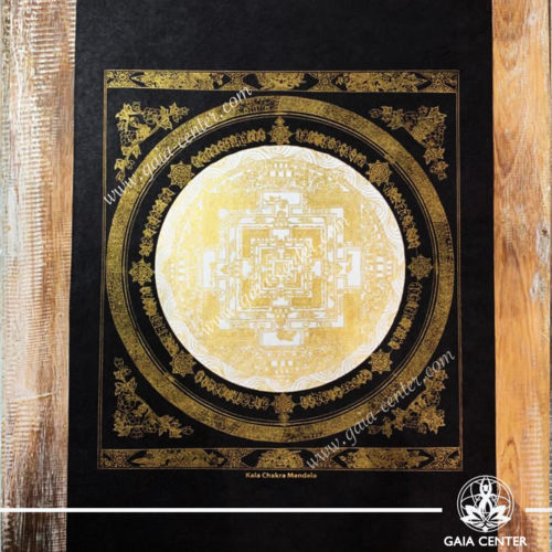 Tibetan Kala Chakra Mandala White & Gold Style. Wall Ornament at Gaia Center | Cyprus.