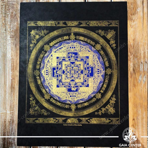 Tibetan Kala Chakra Mandala Blue & Gold Style. Wall Ornament at Gaia Center | Cyprus.