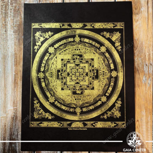 Tibetan Kala Chakra Mandala Gold Style on Black Lokta Paper. Wall Ornament at Gaia Center | Cyprus.