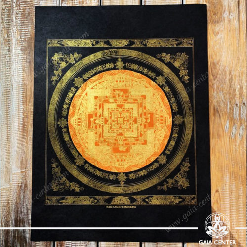 Tibetan Kala Chakra Mandala Orange & Gold Style. Wall Ornament at Gaia Center | Cyprus.